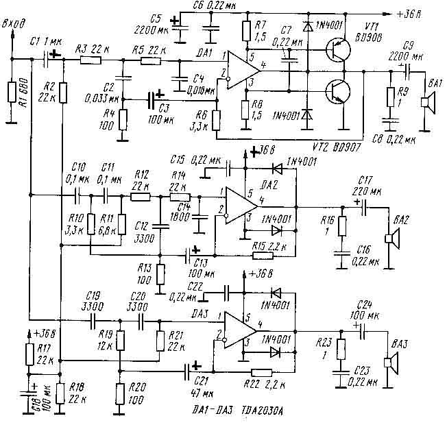 Резисторы R3 — R6