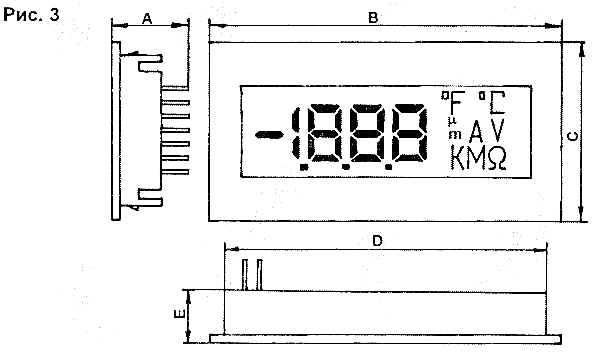 Схема стабилизатора тока с