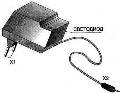 Корпус зарядного устройства